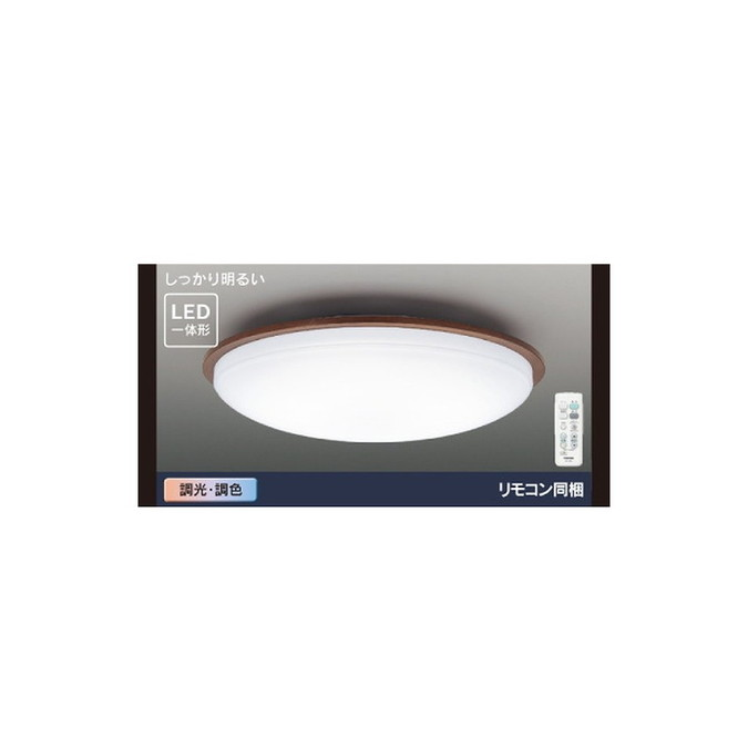贅沢 東芝ライテック LEDH80351-LC ~6畳 調光・調色 シーリングライト LED一体形 調光 東芝ライテック・調色 ベーシック(リモコン同梱) ~6畳, 仙北郡:606f0dad --- supercanaltv.zonalivresh.dominiotemporario.com