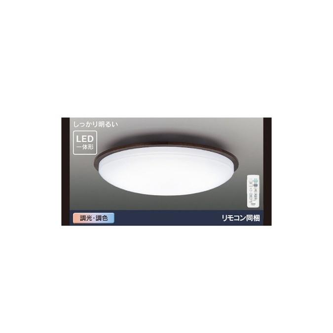 東芝 シーリングライト LED一体形 調光・調色 ベーシック(リモコン同梱) ~8畳 LEDH81347-LC