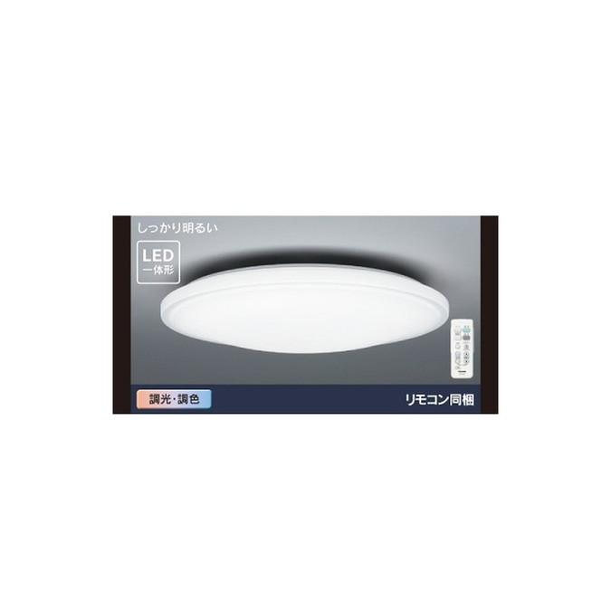 東芝 シーリングライト LED一体形 調光・調色 ベーシック(リモコン同梱) ~14畳 LEDH86380-LC