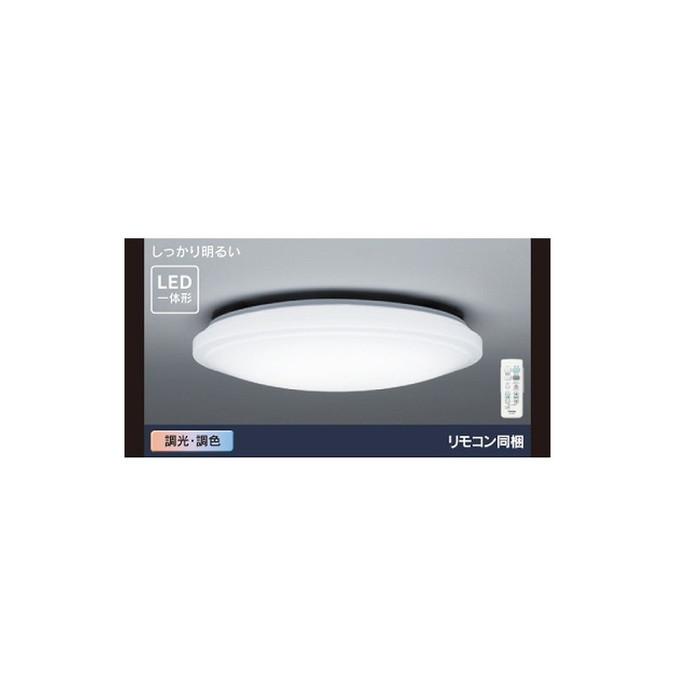 東芝 シーリングライト LED一体形 調光・調色 ベーシック(リモコン同梱) ~10畳 LEDH84380-LC