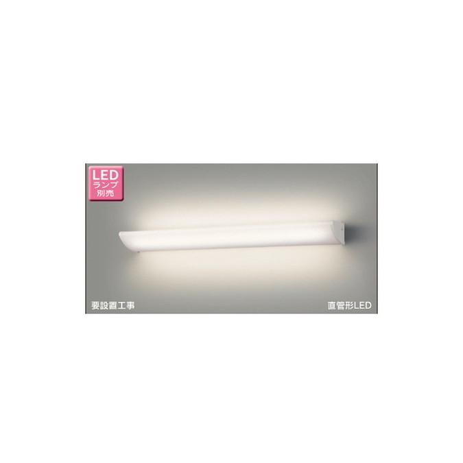 東芝 ブラケット 直管形LEDランプ吹き抜け・高天井ブラケット 密閉タイプ LEDB83000N