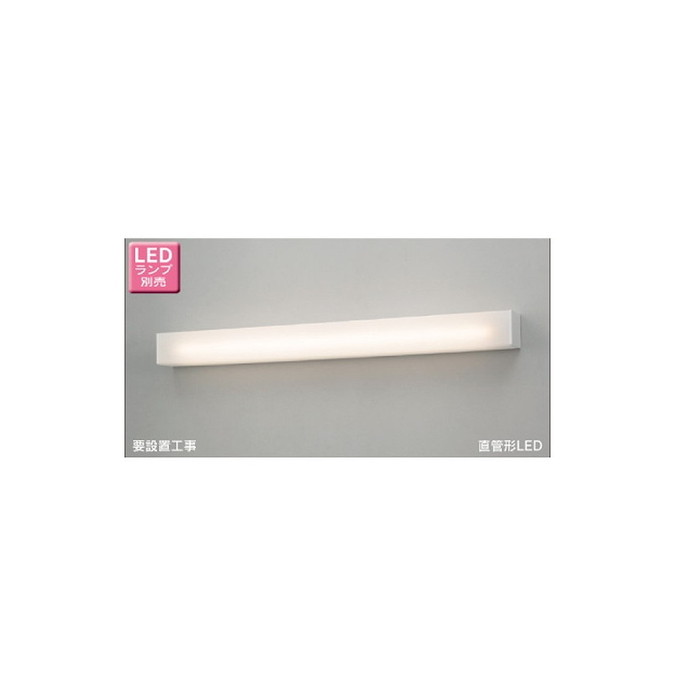 東芝 ブラケット 直管形LEDランプ吹き抜け・高天井ブラケット 密閉タイプ LEDB83210