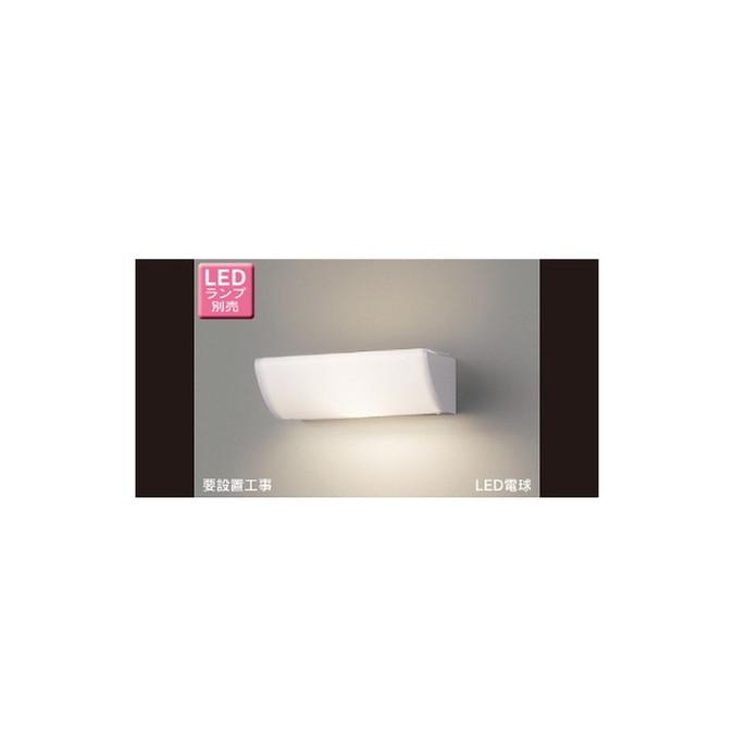東芝 LEDB88800 ブラケット 電源内蔵直管形LEDランプ/LED電球吹き抜け・高天井ブラケット