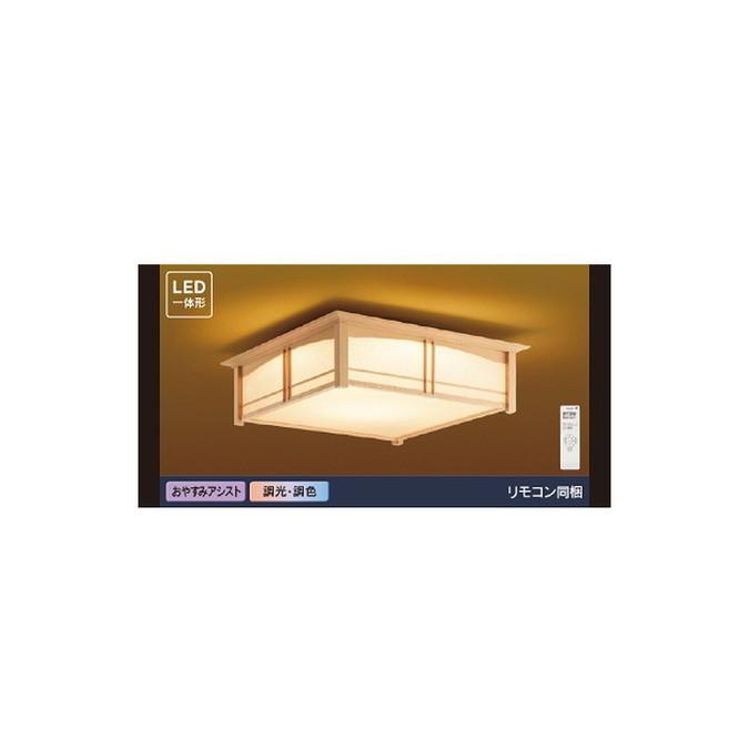 東芝ライテック LEDH84772-LC 和風照明 ワイド調色タイプ(リモコン同梱) 杉のあかり【すぎのあかり】 LED一体形 ~10畳