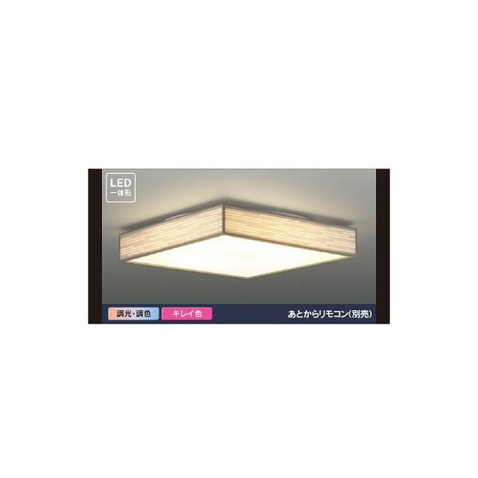 東芝 LEDH84767-LC 和風照明 キレイ色ーkireiroー AKANE【あかね】 LED一体形 ~10畳