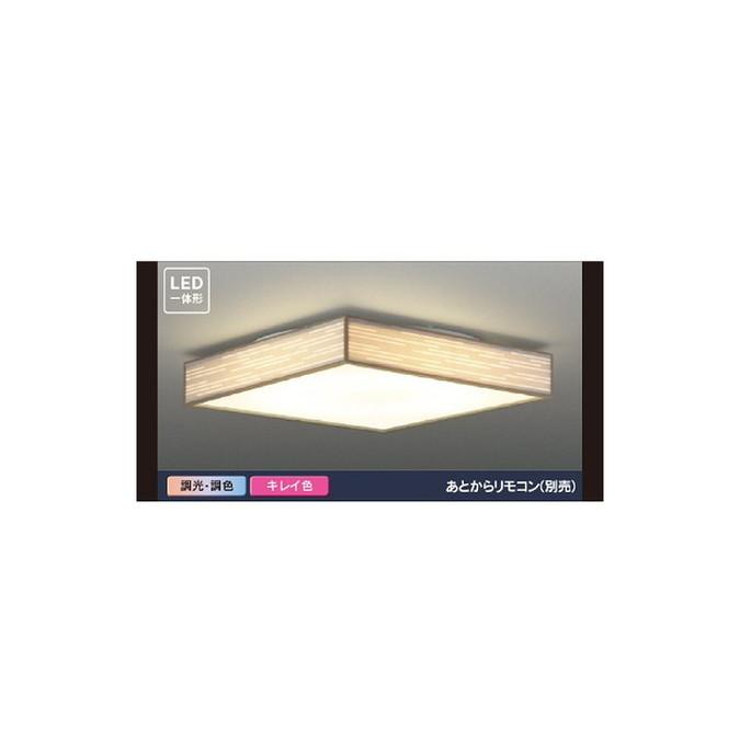 東芝 和風照明 キレイ色ーkireiroー AKANE【あかね】 LED一体形 ~8畳 LEDH81767-LC
