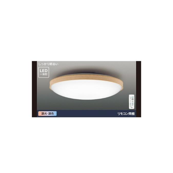 東芝 LEDH84377-LC 和風照明 調光・調色 ベーシック(リモコン同梱) 睦び【むつび】 LED一体形 ~10畳