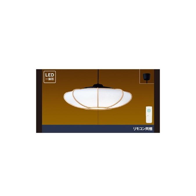東芝 和風照明 プルかべリモコンLEDペンダント(単色・段調光タイプ)(リモコン同梱) 曲水【きょくすい】 LED一体形 ~8畳