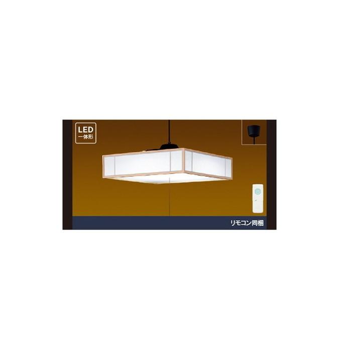 東芝 和風照明 プルかべリモコンLEDペンダント(単色・段調光タイプ)(リモコン同梱) 白香【しらか】 LED一体形 ~8畳