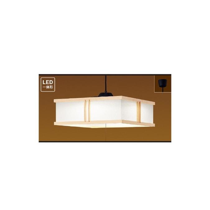 東芝 和風照明 プルスイッチLEDペンダント(単色・段調光タイプ) 透角【とうかく】 LED一体形 ~14畳