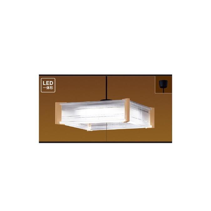 東芝ライテック LEDP81007PW-LD 和風照明 プルスイッチLEDペンダント(単色・段調光タイプ) LED一体形 ~8畳