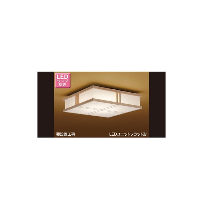 東芝 LEDG85017 和風照明 LEDユニットフラット形小形シーリングライト