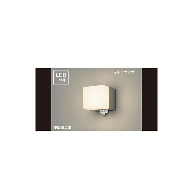 東芝 LEDB87910YL-LS アウトドア LED一体形ポーチ灯