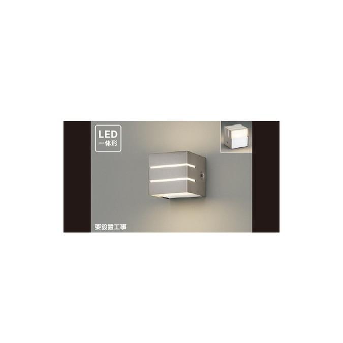 東芝 条件付き送料無料 希少 アウトドア LED一体形ポーチ灯 高品質 LEDB87911L-LS