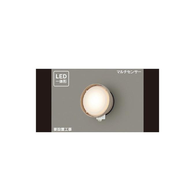 東芝 LEDB87920YL(S)-LS アウトドア LED一体形ポーチ灯