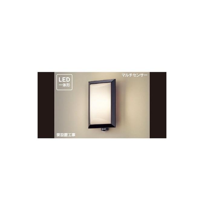 東芝ライテック LEDB87951YL(K)-LS アウトドア LED一体形ポーチ灯