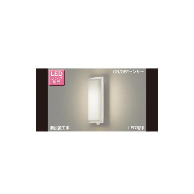 東芝 LEDB88911Y アウトドア LED電球ポーチ灯