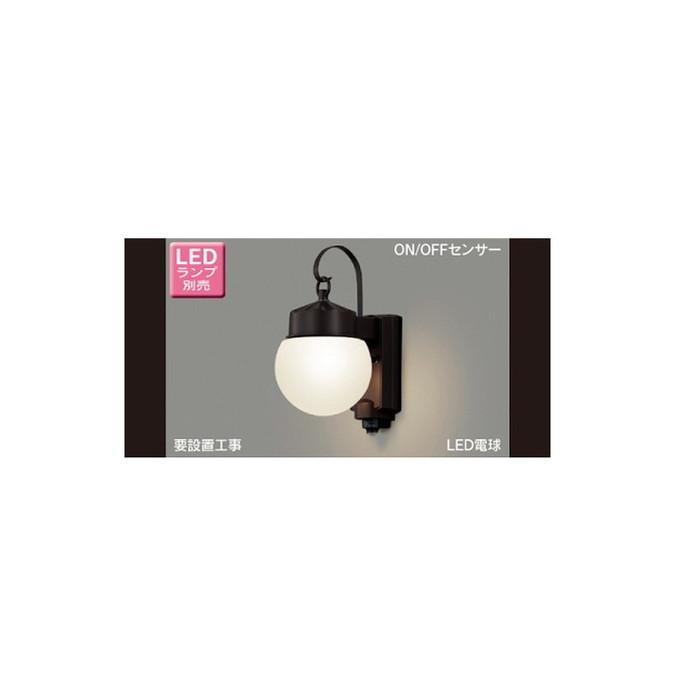 東芝ライテック LEDB88910YM アウトドア LED電球ポーチ灯