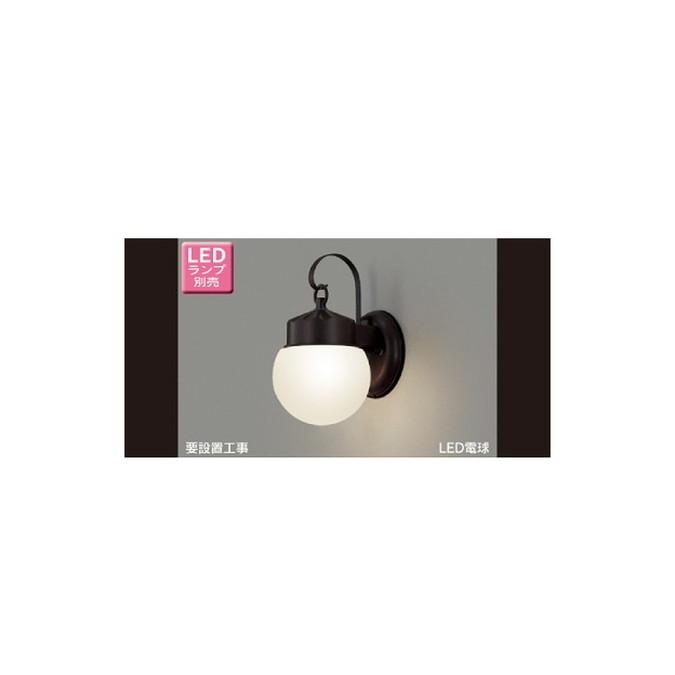 東芝 LEDB88910 アウトドア LED電球ポーチ灯