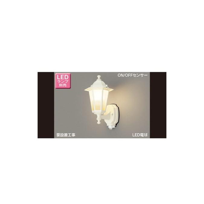 東芝 LEDB88940Y(W) アウトドア LED電球(指定ランプ)ポーチ灯