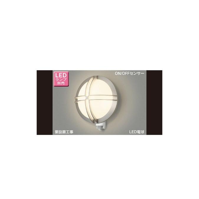 東芝 LEDB88926Y(S)N アウトドア LED電球(指定ランプ)ポーチ灯