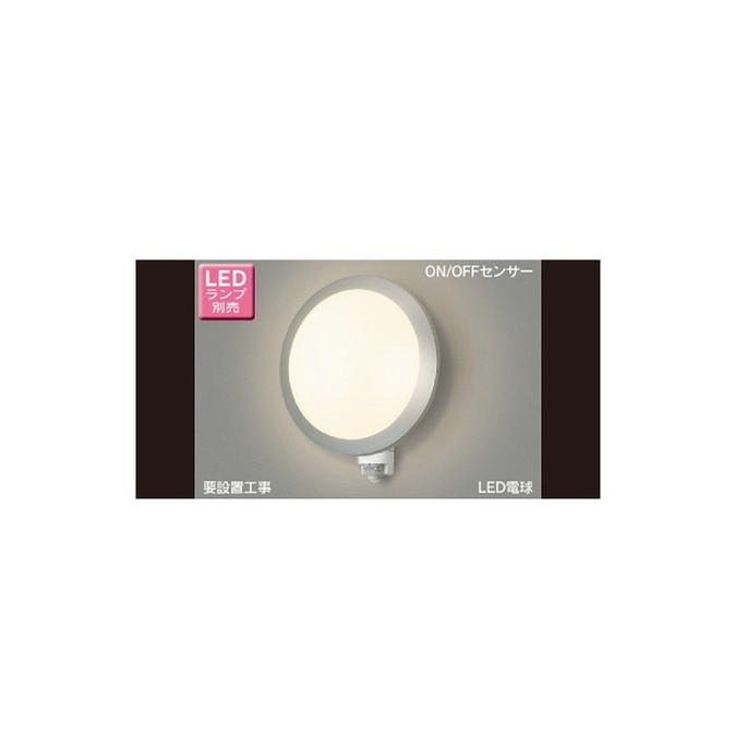 【公式ショップ】 東芝 アウトドア LED電球(指定ランプ)ポーチ灯 LEDB88925Y(S)N, フラワーショップ乃木坂(胡蝶蘭) bb9e8955