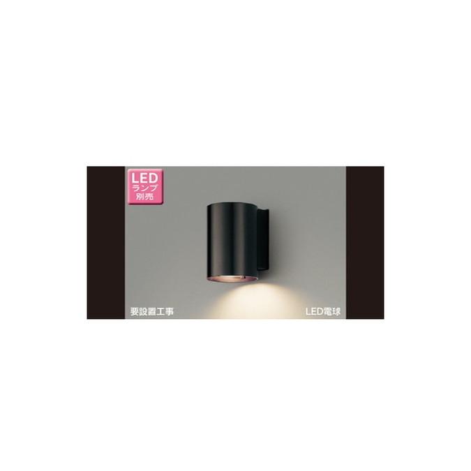 東芝 LEDB88942(K) アウトドア アクセントライト LED電球(指定ランプ)アクセントライト