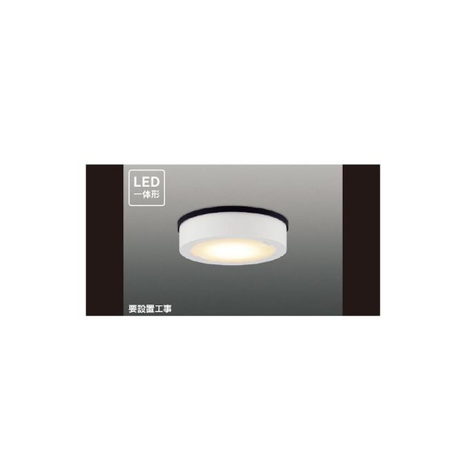 東芝 LEDG87934L(W)-LS アウトドア LED一体形軒下シーリングライト