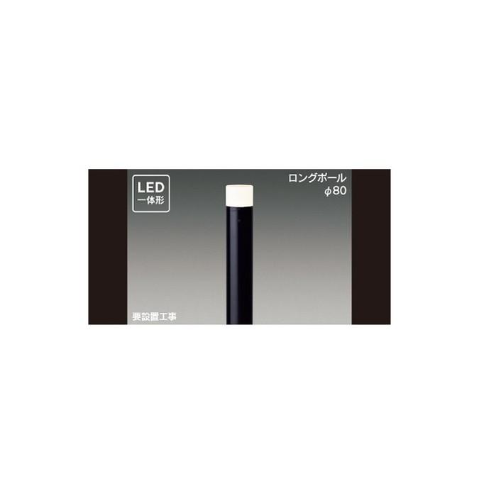 東芝 アウトドア LED一体形ガーデンライト LEDG87911L(K)-LS