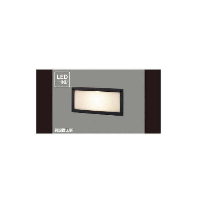 東芝 LEDB87937L(K)-LS アウトドア 足元灯 LED 一体形足元灯