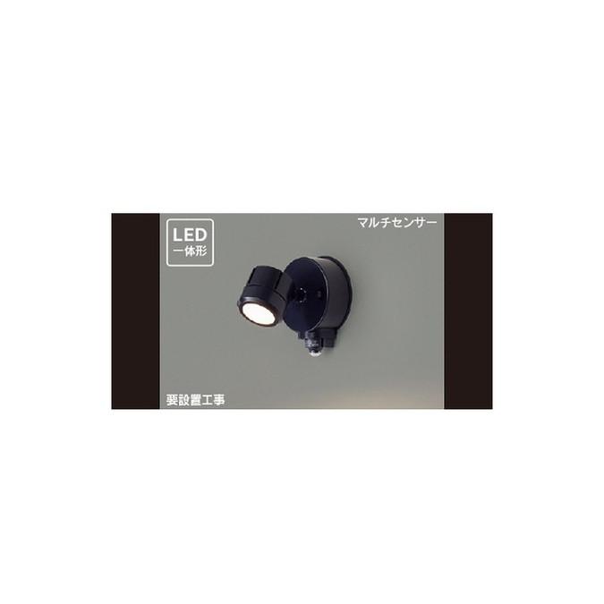 東芝 LEDS87900YL(K)-LS アウトドア LED一体形スポットライト