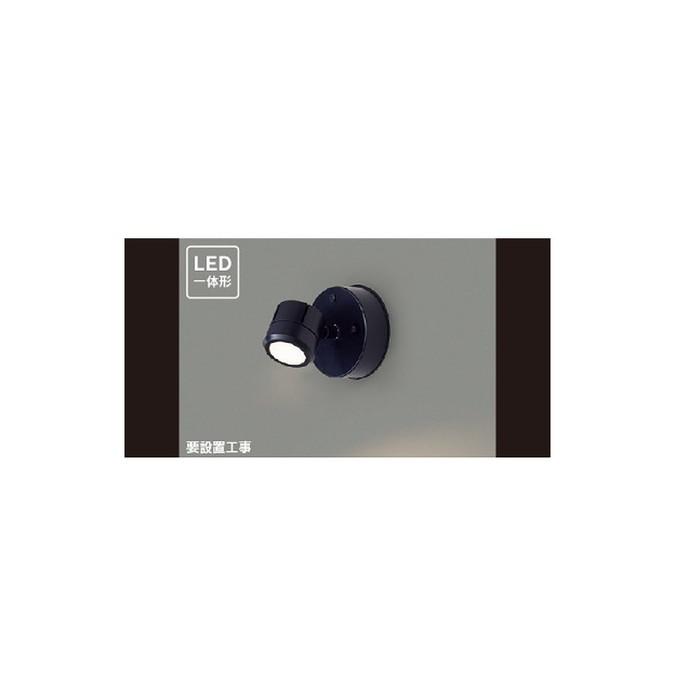 東芝 LEDS87900L(K)-LS アウトドア LED一体形スポットライト