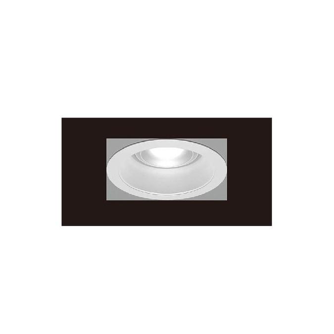 東芝 LEDユニット交換形 ダウンライト一般形 白色反射板高効率タイプ 2500シリーズ 中角