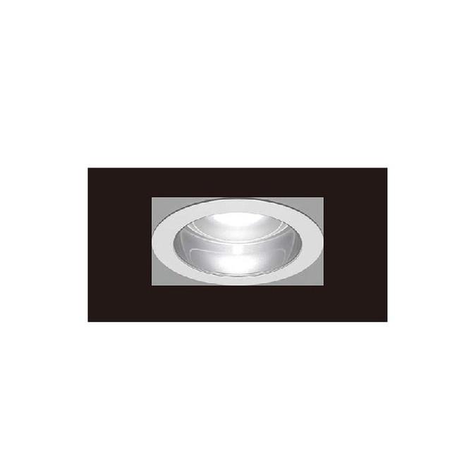 東芝 EKD203003NV-LS9 LEDユニット交換形 ダウンライト一般形 銀色鏡面反射板高効率タイプ 2000シリーズ 広角