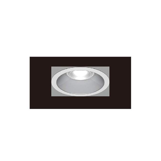 東芝ライテック LEKD253005NV-LS9 LEDユニット交換形 ダウンライト一般形 銀色鏡面反射板高効率タイプ 2500シリーズ 広角