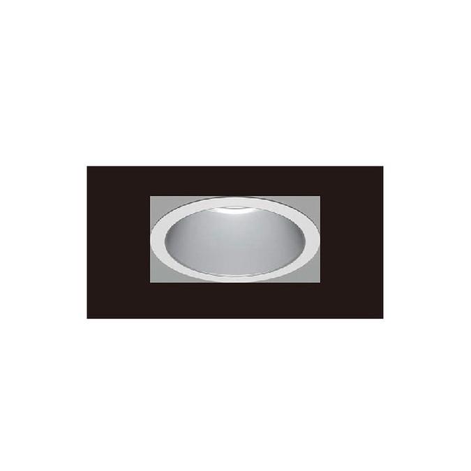 東芝 LEDユニット交換形 ダウンライトグレアレスタイプ 高効率タイプ 2500シリーズ 広角