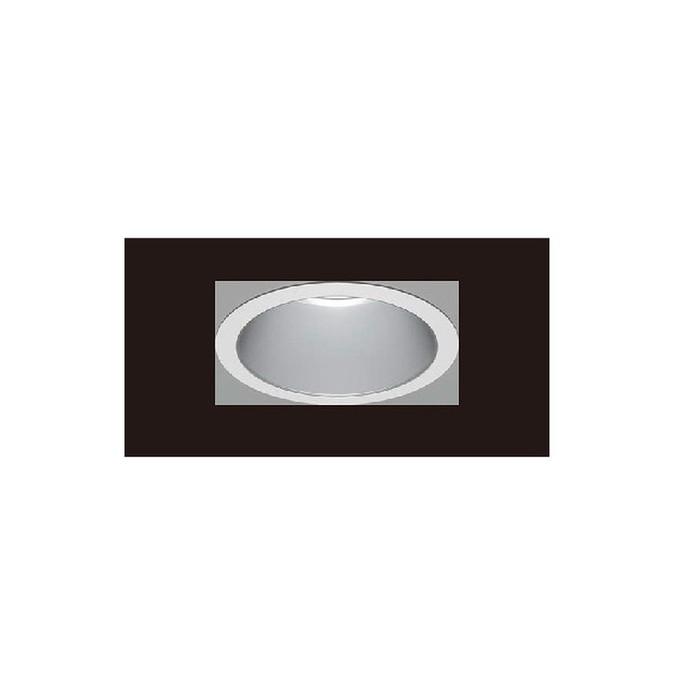 東芝ライテック LEKD2533005NV-LD9 LEDユニット交換形 ダウンライトグレアレスタイプ 高効率タイプ 2500シリーズ 広角