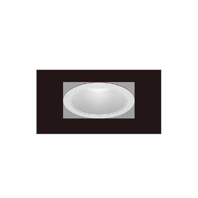 東芝 LEDユニット交換形 ダウンライト白色深形タイプ 高効率タイプ 2500シリーズ 広角
