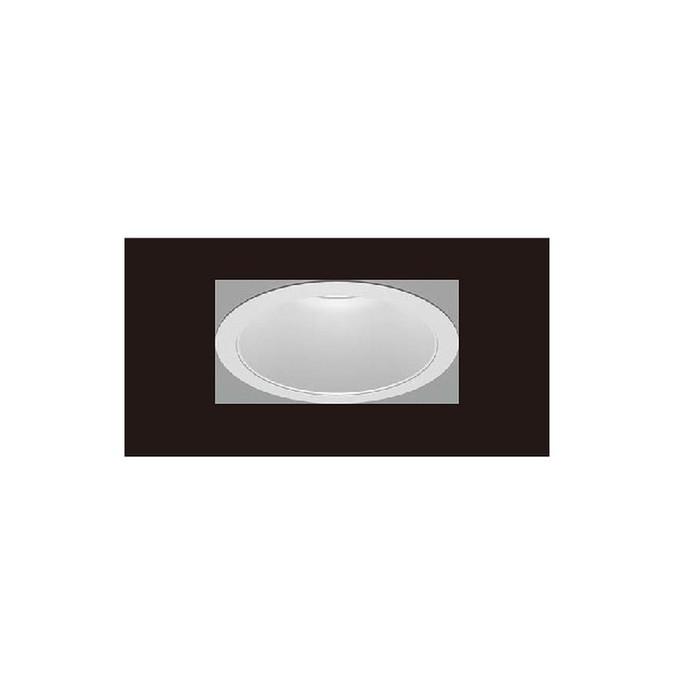 東芝 LEDユニット交換形 ダウンライト白色深形タイプ 高効率タイプ 2000シリーズ 中角