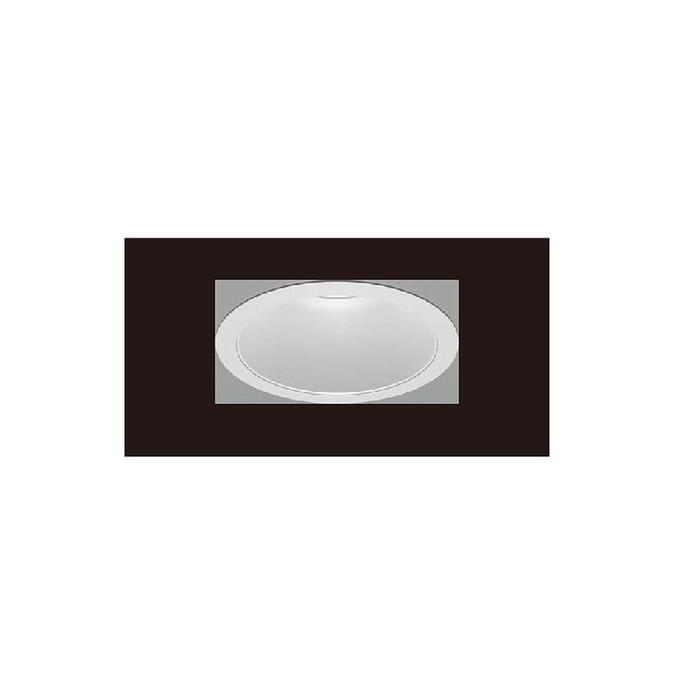 東芝 LEDユニット交換形 ダウンライト白色深形タイプ 高効率タイプ 2000シリーズ 広角