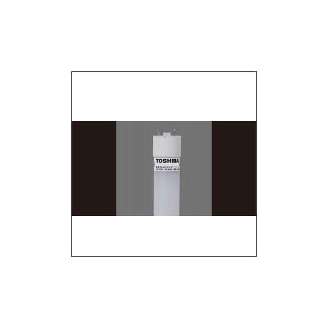 東芝 LDL40TW/24/33-H 直管型LEDランプ 直管ランプシステム高出力4000K