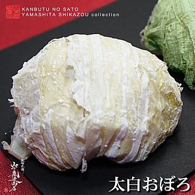 [メール(ネコポスDM)便対応商品]北海道産[極上]【太白おぼろ昆布】●50g●<BR>やわらかくて口の中でいつの間にか溶けてなくなる様な食感<BR>昆布の素材の味わいが良く。甘みが口の中いっぱいに広がります。