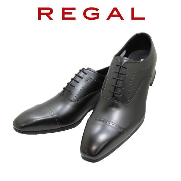 REGAL(リーガル)ビジネスシューズ 11LR BD黒 ストレートチップ(ブラック)革靴 メンズシューズ メンズ用(男性用)本革 日本製24.5cm 25cm 25.5cm 26cm 26.5cm 27cm 就活【送料無料】