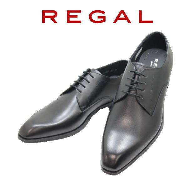 送料無料 REGAL(リーガル)アウトレット プレーントゥー ビジネスシューズ メンズ 14RR BD 黒色(ブラック) 革靴 メンズ用(男性用)本革(レザー)日本製就活 靴 コンビニ受取は別途プラス110円