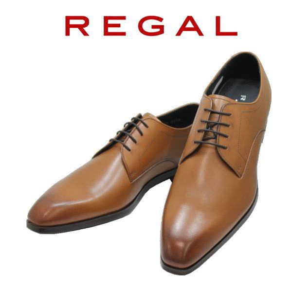 送料無料 REGAL(リーガル)アウトレット プレーントゥー ビジネスシューズ メンズ 14RR BD 茶色(ブラウン) 革靴 メンズ用(男性用)本革(レザー)日本製就活 靴 コンビニ受取は別途プラス110円