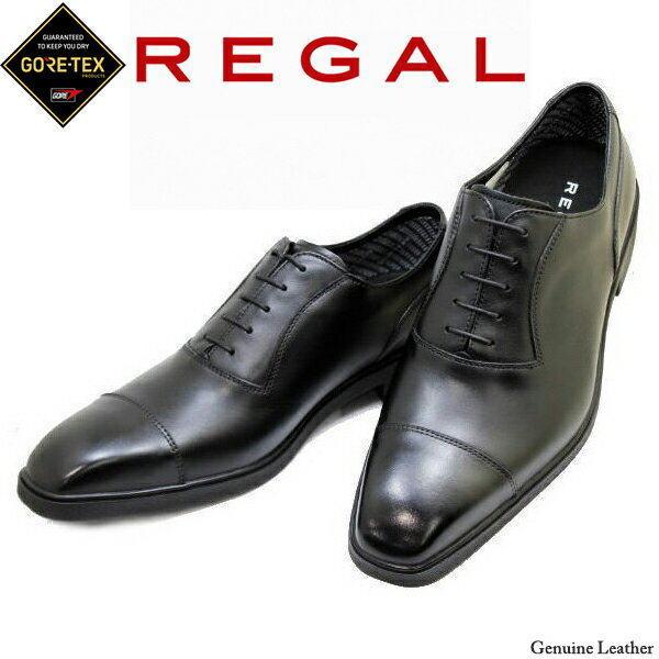 靴 GORE-TEX ゴアテックス サランドリーガル GORETEX REGAL ストレートチップ 31PR BE 黒 REGAL 本革ビジネス シューズ リーガル メンズ 通気 蒸れない クツ 防水革靴 就活 靴 新入社員 靴 入学式 靴