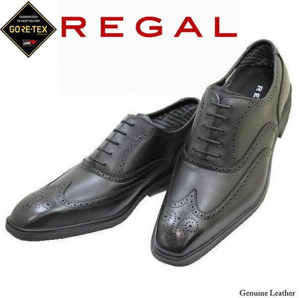 GORE-TEX(ゴアテックス サランド)リーガル GORETEX REGAL ウイングチップ 32PR BE 黒(ブラック)革靴 ビジネスシューズ 防水靴 防水シューズ メンズ用(男性用)本革(レザー)24.5cm 25cm 25.5cm 26cm 26.5cm 27cm