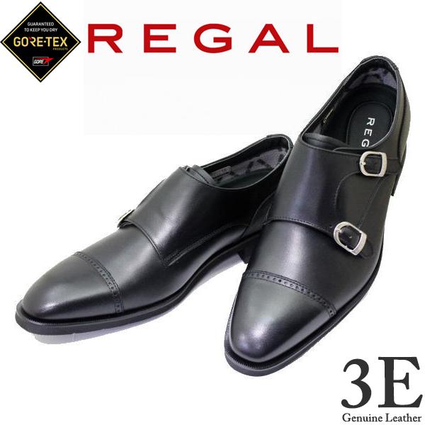 ゴアテックス 靴 GORE-TEX リーガル GORETEX 37HR BB 黒 3E Wモンクストラップ REGALリーガルビジネスシューズ NEW REGAL クツ シューズ 就活 靴 新入社員 靴 入学式 靴