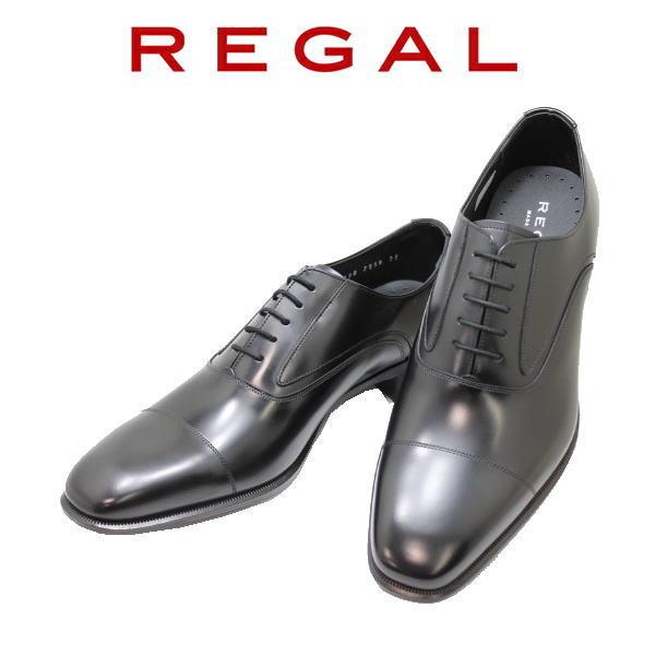 送料無料 REGAL(リーガル)ストレートチップ ビジネスシューズ メンズ 725R AL 黒色(ブラック) 革靴 メンズ用(男性用)本革(レザー)日本製 就活 靴 コンビニ受取は別途プラス110円