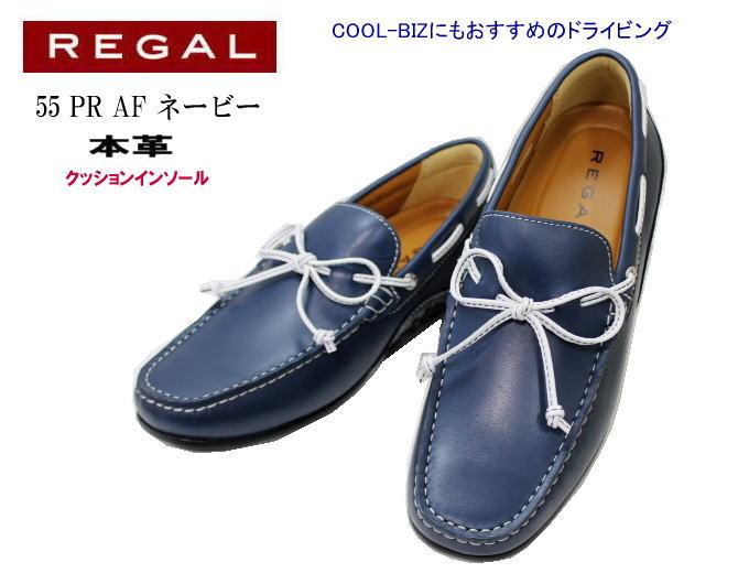 リーガル メンズカジュアル ドライビングシューズ REGAL 55PR AF